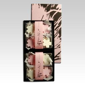 さまざま桜(2袋箱入) koubaiya