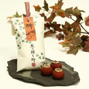 里の贈り物(柿) |koubaiya