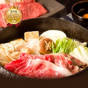 神戸牛ギフトセット 7千5百円 すきやきコース(バラ250g・プレミアム霜降りもも200g)450g|koubegyu|03