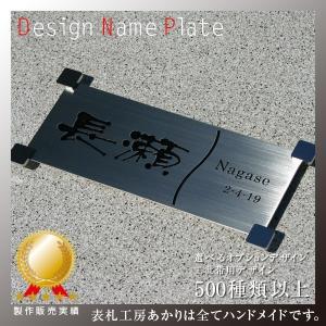表札  マンション・戸建兼用のステンレス表札です。工事不要の両面テープ張り付けタイプ。  [正方形タ...