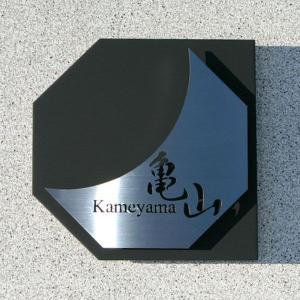 デザイン表札  神戸を拠点に活動しているデザイナーとタイアップすることで出来た表札です。従来の形にと...
