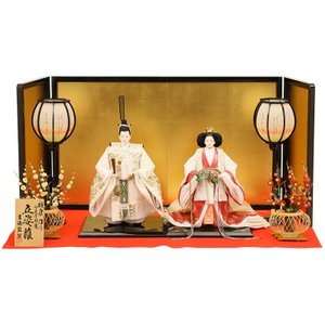 吉徳大光は、創業正徳元年(1711年)・創業三百年以上もつづく、江戸で最古の人形の老舗です。 「人形...