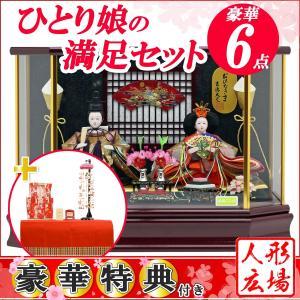 創業正徳元年(1711年)・創業三百年以上もつづく、江戸で最古の人形の老舗・「人形は顔がいのちの吉徳...