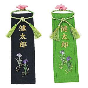 人形工房天祥から新登場、「ぷち名前旗」です。ケースに付ける、ケース入り五月人形専用の名前旗です。桜の...