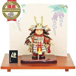 こちらの、「五月人形 健ちゃんシリーズ・健ちゃん(大鎧着) お祝い飾り」は、人形職人の匠の、名匠・公...