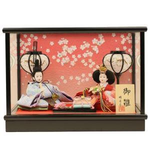 こちらのケース入り雛人形は、「親王飾り 光春雛」・ケース飾りです。 数本限りのご奉仕品ひな人形です。...