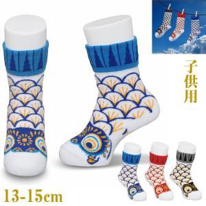 靴下になった鯉のぼり 幼児用靴下 koubou-tensho