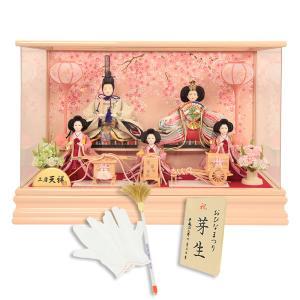 雛人形  ひな人形 ぷり姫 芥子五人飾り(三人官女付) 雛 ベージュピンク コンパクト ケース飾り