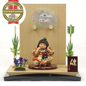 「五月人形 健ちゃんシリーズ・ミニ健ちゃん(座りポーズ) お祝い飾り」は、その人形職人の一人、名匠・...