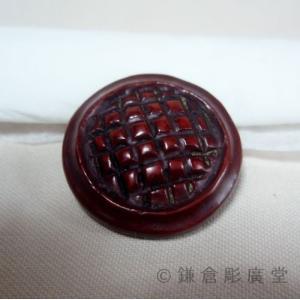 鎌倉彫 釦(ボタン) さいの目|koudou