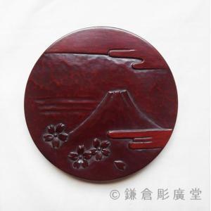 鎌倉彫 土瓶敷き 丸 富士山にさくら|koudou