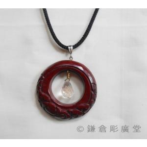 鎌倉彫 ネックレス 円 月に雲(乾口塗)|koudou
