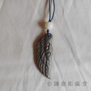 鎌倉彫 ネックレス 翼(錫粉蒔)|koudou