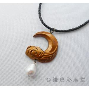 鎌倉彫 ネックレス 三日月に雲(色漆)|koudou