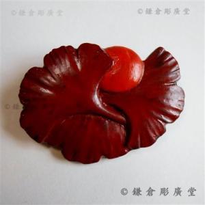 鎌倉彫 帯留め いちょう 朱入り|koudou