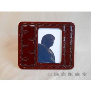 鎌倉彫 写真立て 小 木の葉繋ぎ|koudou