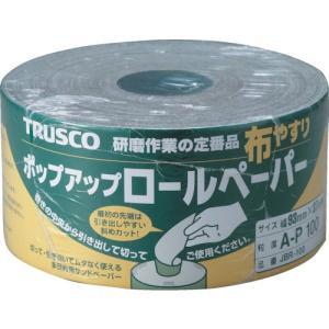 TRUSCO ポップアップロールペーパー 93mmX37m #100  JBR-100