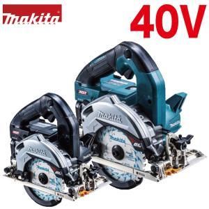マキタ 充電式マルノコ 125mm 40V HS008GRDX 青