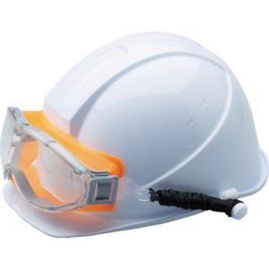 特長 ヘルメットに取り付けが容易です。 特殊な通気孔でほこりなどが侵入しにくい構造です。 レンズ、バ...