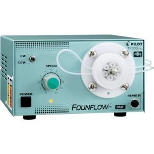 パイロット 低粘度用チューブ式ディスペンサー シリコン内径1.0mm  TF100MP-S1-ST1...