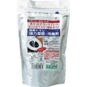 azuma CH888簡易トイレ強力凝固 消臭剤400  705384300