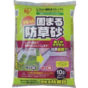 IRIS 固まる防草砂 10L オレンジ 1...の関連商品10