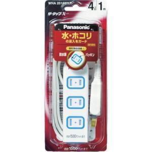 Panasonic ザ タップX(安全設計扉 パッキン付)  WHA2534WKP 5018