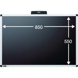 キングジム 電子吸着ボード「ラッケージ」  RK9060-BK  2050