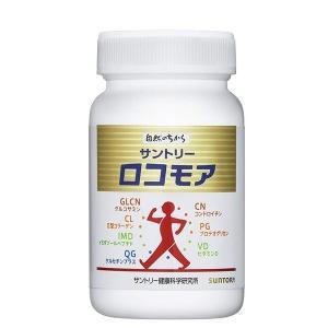 ロコモア サントリー 180粒 グルコサミン|koufukudoonline