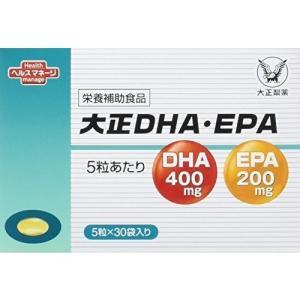 大正DHA・EPA 大正製薬 30袋 5粒 サプリメント 箱無し特価|koufukudoonline