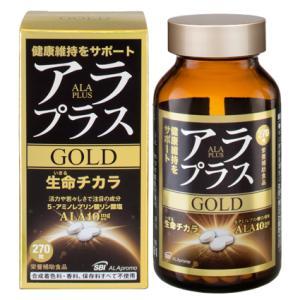 アラプラスゴールド 90粒 サプリメント|koufukudoonline