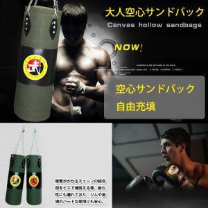 ボクシング /大人空心サンドバック / 空心サンドバック/サンドバック ボクシング大人空心サンドバック|kougabunkaten