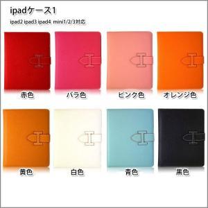 ipad air2 ケース / ipad mini ケース / iPad air ケース iPad Air2 / Air / 2/3/4 iPad mini3/2/1対応 iPadケース1|kougabunkaten