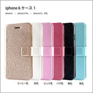 アイフォン6plus/スマホケース/アイフォン6/カード収納/スマホカバー/iphoneカバー/ iphone 6ケース1|kougabunkaten