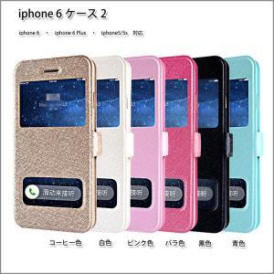 iphone6ケース/iphone6 plusケース/iphone6手帳型ケース/カード収納/スマホカバー/iphoneカバー/ iphone 6ケース2|kougabunkaten