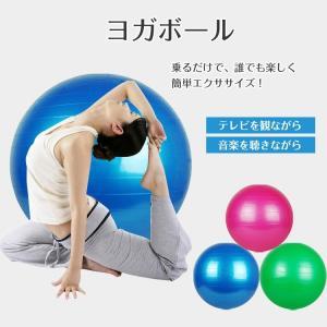 ヨガ / エアロビクス / YOGA ボール / YOGA / バランスボール エクササイズボール ヨガボール|kougabunkaten