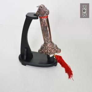 剣/ 刀/ 日本刀/ 宝剣/ 棚 刀棚/ 剣棚/ 刀掛け/ 剣掛け/ 刀剣台(刀・剣35cm-70対応)|kougabunkaten