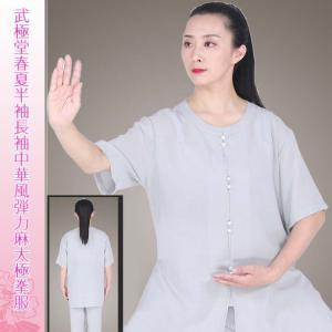 チェロ / チェロケース / 専用ケース / ケース / 楽器 / 音楽 / 演奏 / 帆布チェロケース 4/4、3/4チェロ用 重さ約6.3kg|kougabunkaten