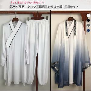 チェロ / チェロケース / 専用ケース / ケース / 楽器 / 音楽 / 演奏 / 帆布チェロ鞄 チェロバック  4/4、3/4、1/2、1/4、1/8チェロ用|kougabunkaten