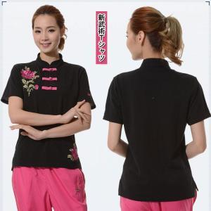 (太極拳)カッコイイ中国武術デザインTシャツ!練習には武術らしい動きやすいTシャツが一番!刺繍牡丹新デザイン武術カンフーTシャツ 新武術Tシャツ|kougabunkaten