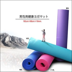 ヨガ / エアロビクス / フィットネス  / ダイエット 大きめサイズのトレーニングマット 男女兼用ヨガマット(ヨガマット、ベルト、袋)|kougabunkaten