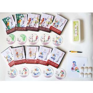 花文字用品、花文字道具、中国花文字、花文字の描き方。花文字DVD10枚+花文字本1冊+花文字筆セット+花文字専用ケースの花文字オールセット!