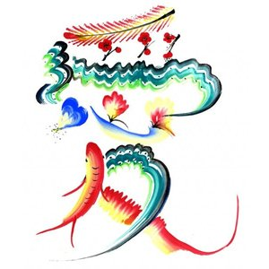 王玉轉先生の直筆花文字!縁起が良く幸運を招きます。花文字作品 愛|kougabunkaten