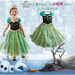 カンフー / 唐装 / 旗袍 / チャイナドレス / 誕生日 / イベント / 披露宴 /  児童チャイナドレス|kougabunkaten