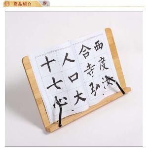 書道用 お手本・冊子置き 竹スタンド|kougabunkaten