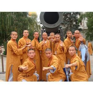 少林拳 / 少林拳服 / カンフー服 / 武術服 / 演舞服 / 武術 / カンフー / 気功 少林拳僧服・僧袍(上着)|kougabunkaten