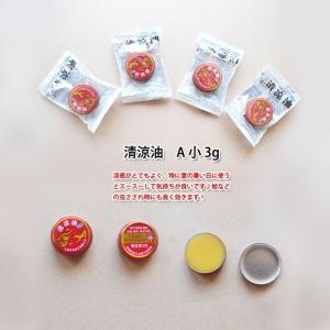 清涼油 A 小 3g|kougabunkaten