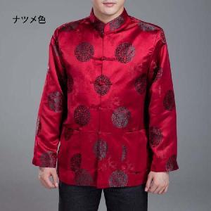 唐装長袖 男子長袖唐装 100%シルク中華服 秋冬中式服|kougabunkaten