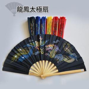 太極拳 / 扇 / 太極扇 / カンフー扇 / 扇子 / 武術 / カンフー / 龍鳳太極扇|kougabunkaten