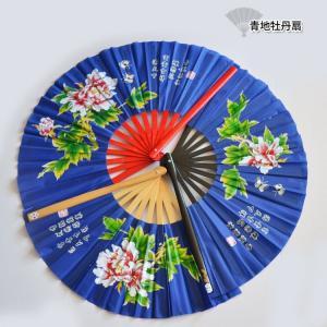 太極拳 / 扇 / 太極扇 / カンフー扇 / 扇子 / 武術 / カンフー 青地牡丹扇|kougabunkaten